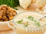 Крем супа от карфиол с прясно мляко и масло
